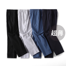 男女童运zg1裤儿童薄rw季(小)学生长裤幼儿园校服裤宝宝防蚊裤