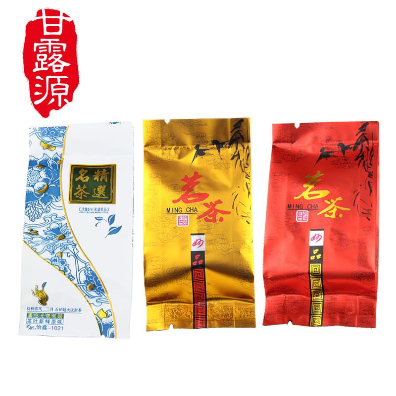 台湾阿里山茶高山乌龙茶 东方美人茶 文山包种茶各5g茶叶付邮试用