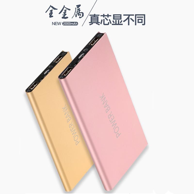 大容量充电宝50000m超薄手机通用可爱便携移动电源20000毫安