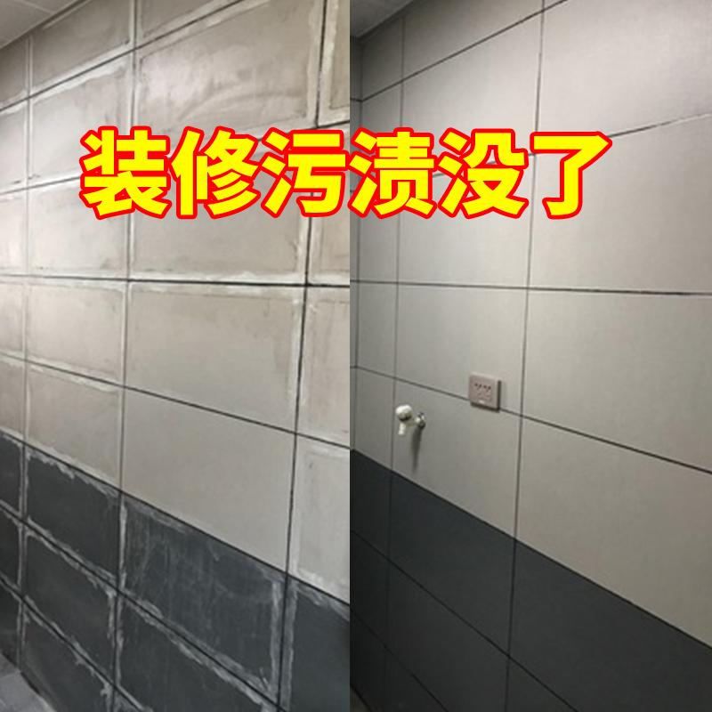 盾王装修清洁剂去水泥后洗瓷砖清洗剂仿古地砖玻璃腻子粉除垢草酸