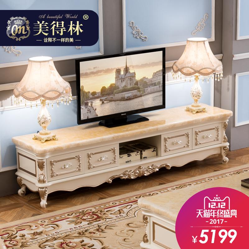 美得林欧式电视柜茶几组合简约实木电视柜客厅大小户型大理石地柜