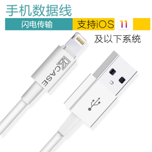 苹果6s数据线iphone6spluad15充电器yznex手机ipad快充xs
