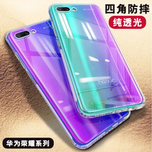 华为荣耀10手机壳V20透明V10十Vke16九x1ks软胶8X软壳青春款保护套
