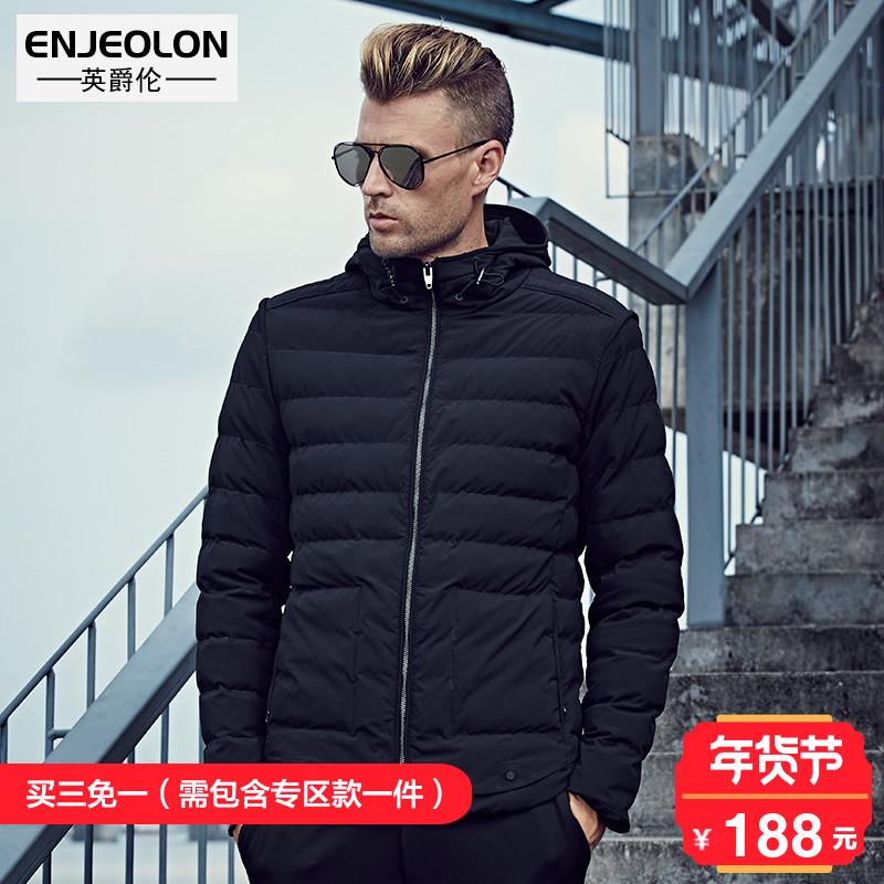 英爵伦 冬季新款棉衣男青年 韩版保暖外套连帽棉服 潮流短款棉袄