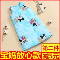 婴儿睡袋春夏季薄款中大儿童防踢被神器纯棉宝宝背心睡袍四季通用