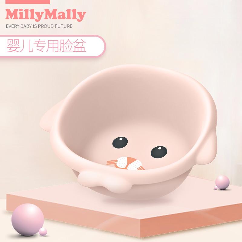 MillyMally婴儿洗脸盆小宝宝洗屁屁儿童新生儿卡通防摔家用pp脚盆