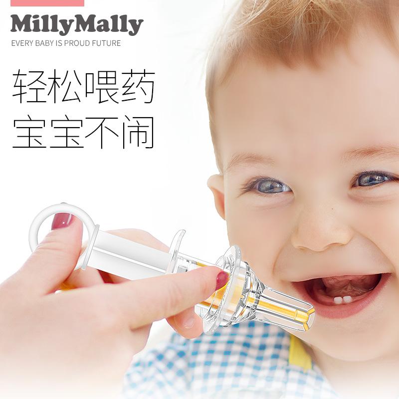 婴儿喂药器防呛针筒奶嘴式喂水器新生幼儿童用品宝宝滴管喂药神器
