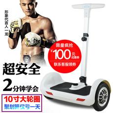 龙吟TT智能电动双轮平衡车代步车两轮思维车越野自体感车成人儿童