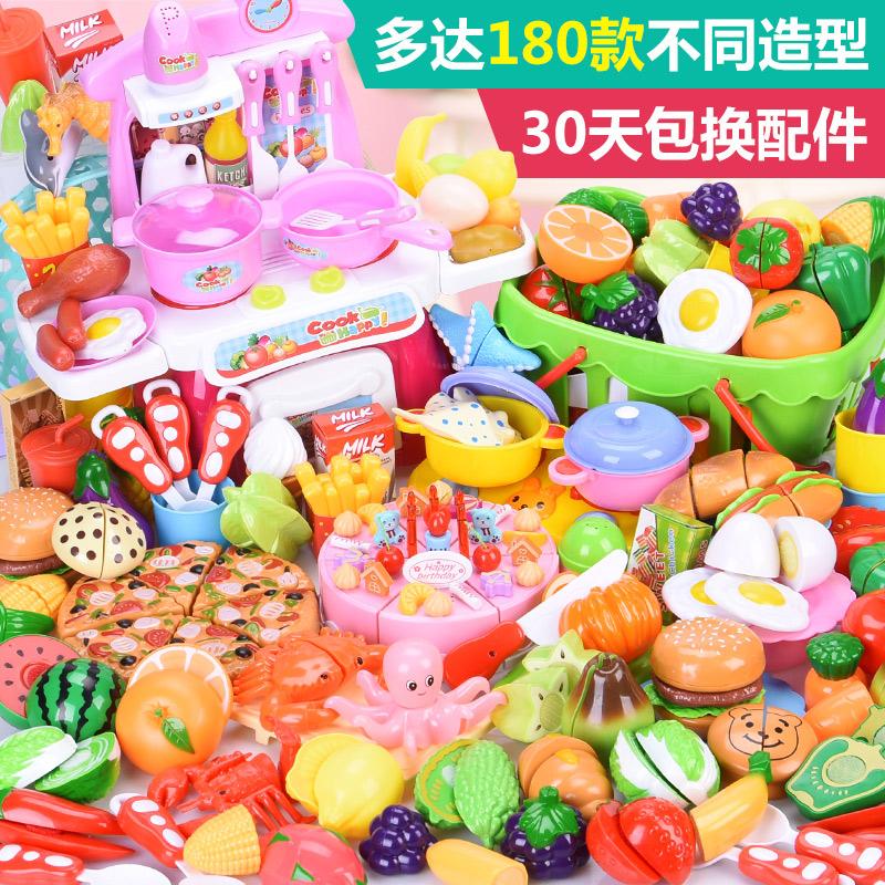 儿童切水果玩具过家家厨房组合蔬菜宝宝男孩女孩切切蛋糕切乐套装