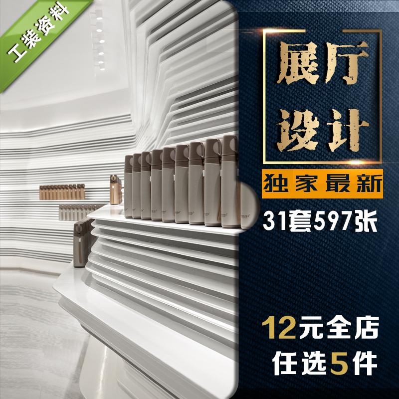 展厅设计展示中心设计效果图素材商铺产品艺术体验馆现代展示大厅