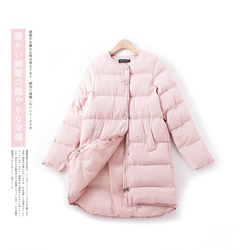 深依度2018冬装新款大码女装秋冬季中长款修身保暖棉衣外套 A02