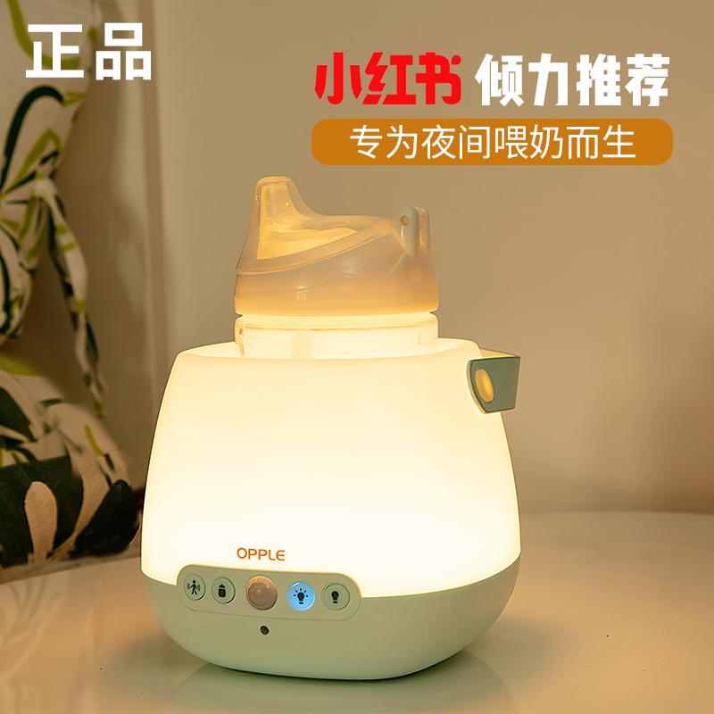 欧普台灯护眼充电调光小夜灯婴儿喂奶创意led感应节能卧室床头灯-正品灯具灯饰店