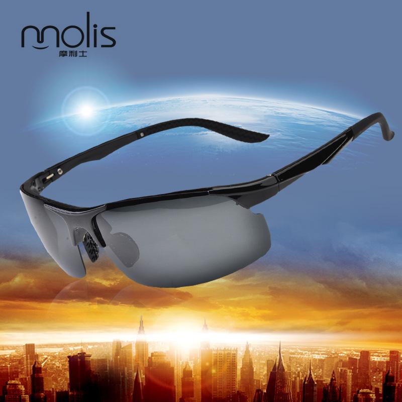 偏光太阳镜男款超轻防风户外运动墨镜TR90骑行眼镜型男司机驾驶镜