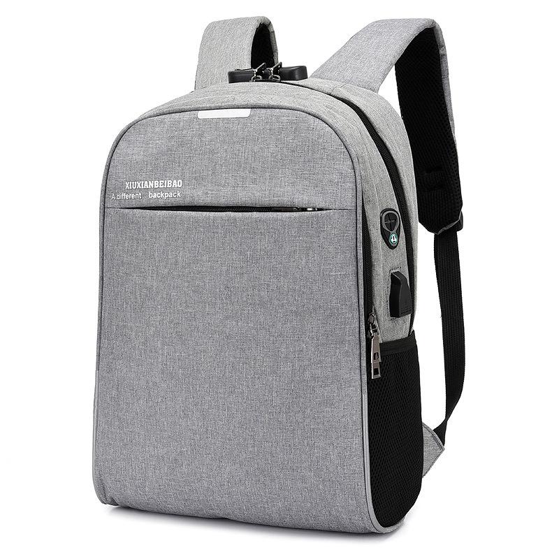 15.6寸带锁笔记本电脑商务防盗双肩包男初高中书包旅行USB背包