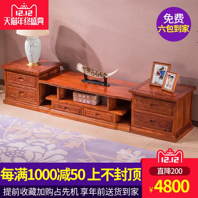 宇欣 红木电视柜  刺猬紫檀 中式实木地柜 花梨木仿古客厅柜YX356