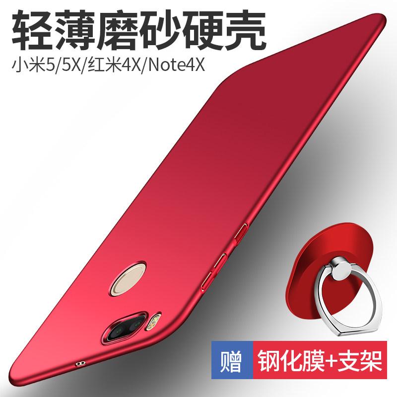 小米5x红米4X手机壳note4x保护套硅胶防摔磨砂硬壳全包男女创意