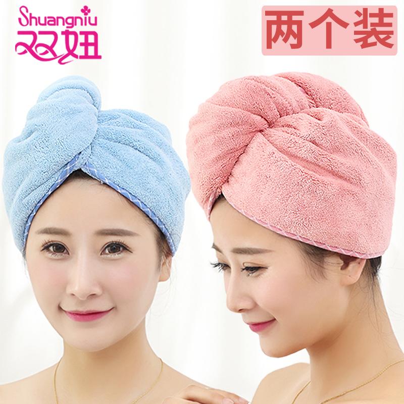 2條干發帽超強吸水速干毛巾加大加厚擦頭發包頭巾成人浴帽干發巾