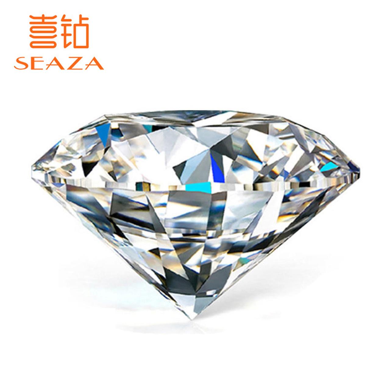 喜钻 钻石裸钻一克拉定制GIA双证书18K金钻石戒指女50分钻戒女戒