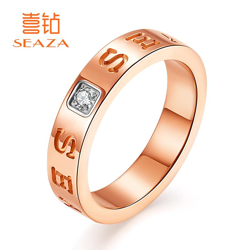 喜钻钻石戒指女罗马时尚潮搭钻戒婚戒新婚对戒男女情侣戒指