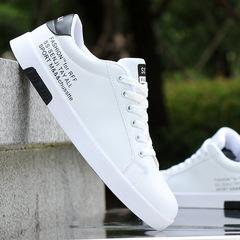 鞋子男韩版潮流百搭小白鞋男鞋秋冬季白色板鞋运动休闲鞋男生鞋子