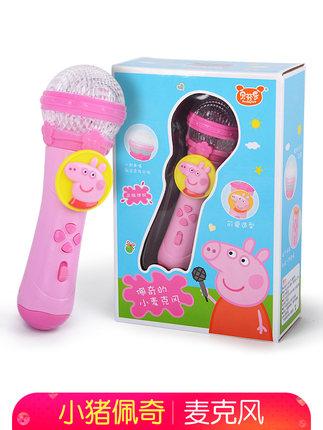 小猪佩奇婴幼儿童麦克风话筒卡拉ok宝宝无线点唱机贝芬乐唱歌玩具