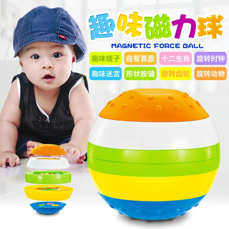 创发 磁力片 8种趣味功能磁力吸附儿童玩具3-6岁男女孩益智磁力球