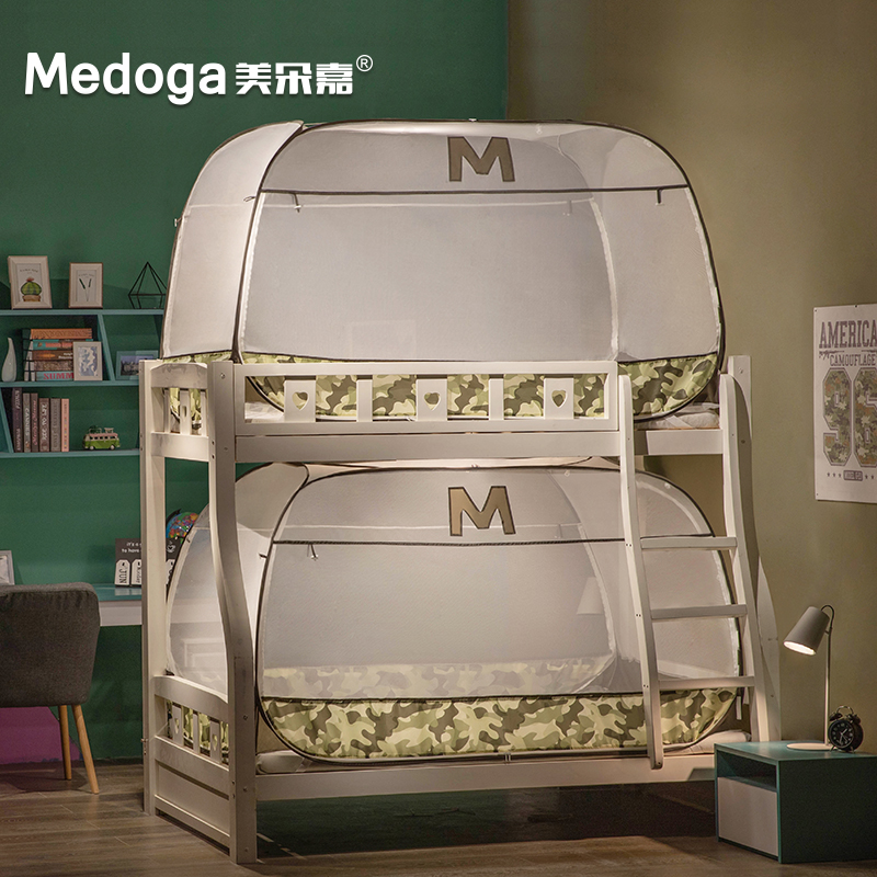 美朵嘉子母床蚊帐免安装蒙古包儿童上下铺高低双层床1.0m1.2米1.5