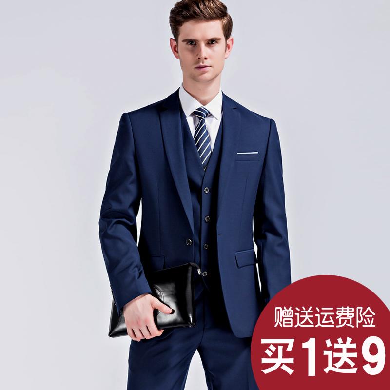 商务西服套装男伴郎服装韩版男士结婚正装修身礼服西装男婚礼新郎