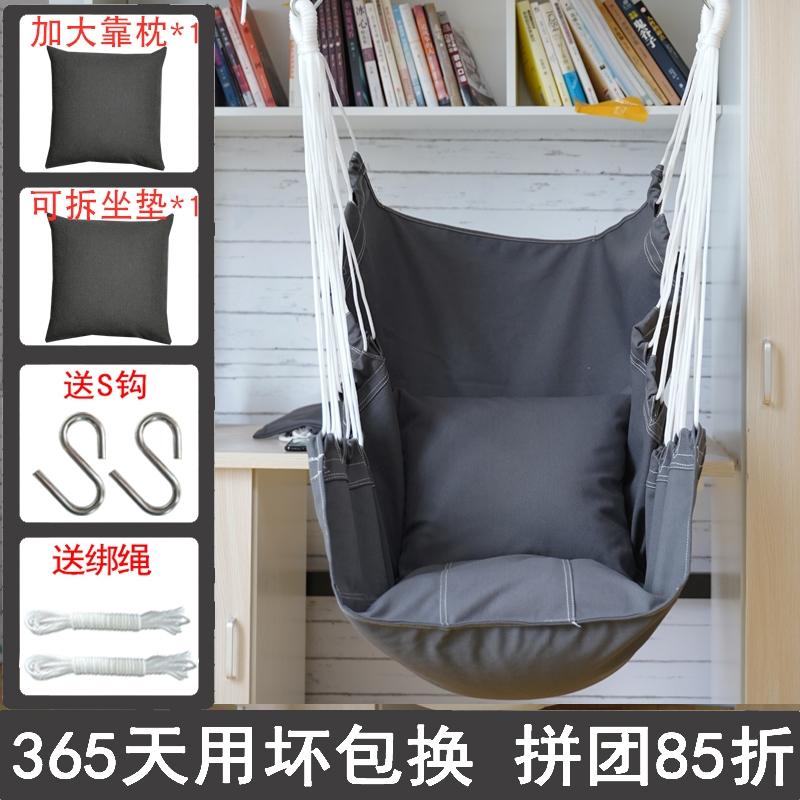 大学生吊椅宿舍寝室学生懒人网红大学秋千摇篮椅子单人加厚吊床男