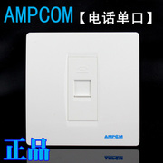 Port RJ11 AMPCOM Panel voice message panel Panel socket phone Panel