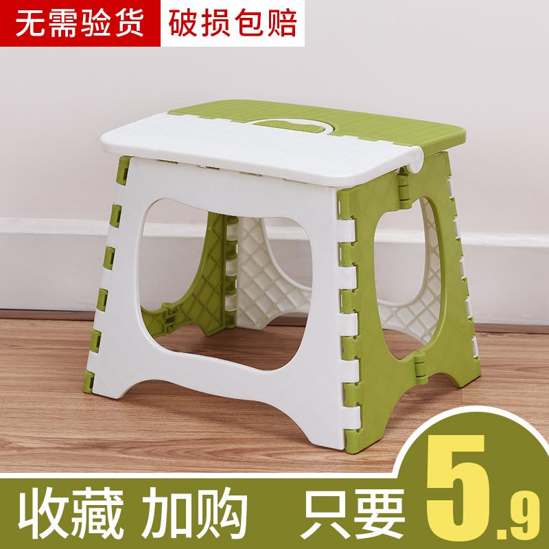 塑料折叠凳子户外便携式钓鱼小马扎火车浴室儿童换鞋椅子家用板凳