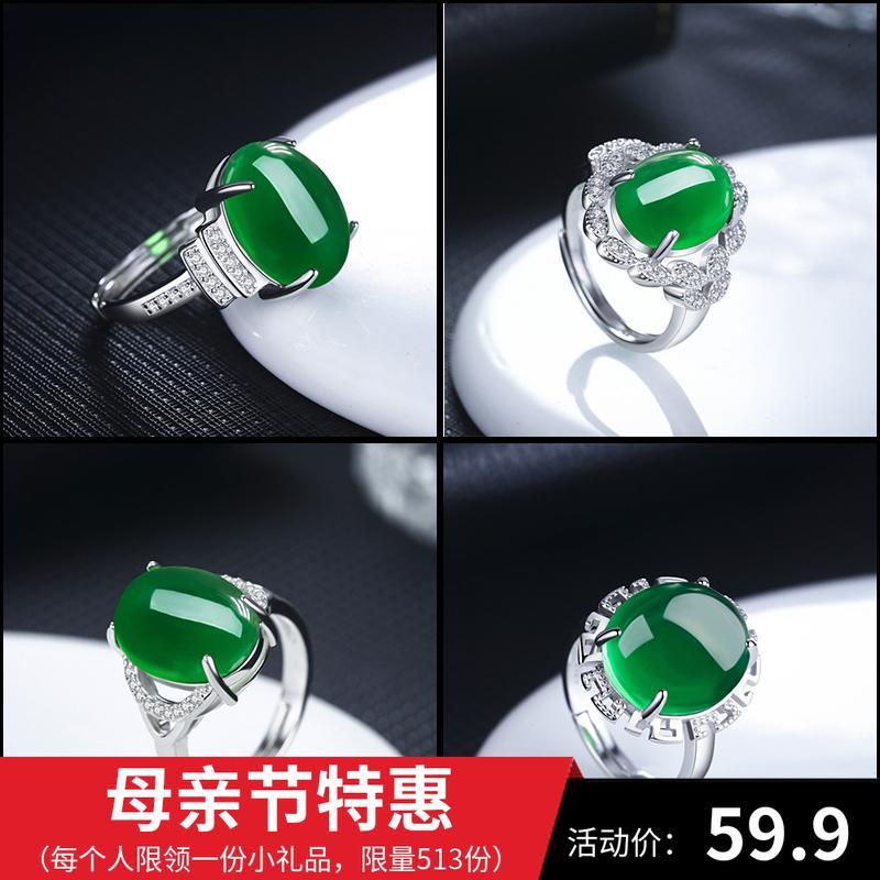 925银天然玉髓玛瑙戒指