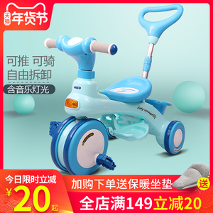 Blueprint Baby Child Tricycle Trolley Child Child Bicycle Bicycle Infant Child Bicycle 1-3 Years