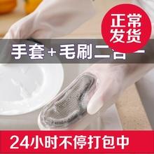 硅胶手sz女家用魔术zr器橡胶胶皮厨房耐用型刷碗家务乳胶洗菜