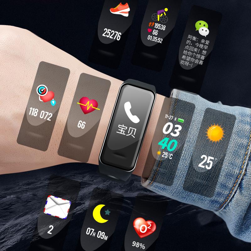 智能概念手环天气预报运动男女计步多功能心率血压睡眠监测学生防水闹钟适用于华为4vivo小米3安卓ios通用