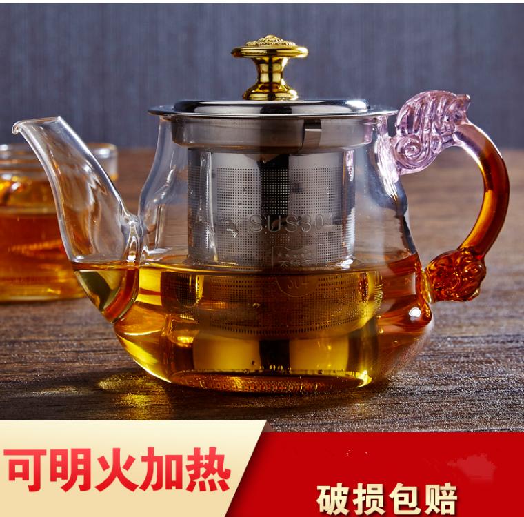 玻璃泡茶壶过滤冲茶器加厚耐热小号透明不锈钢花茶具电陶炉煮茶具