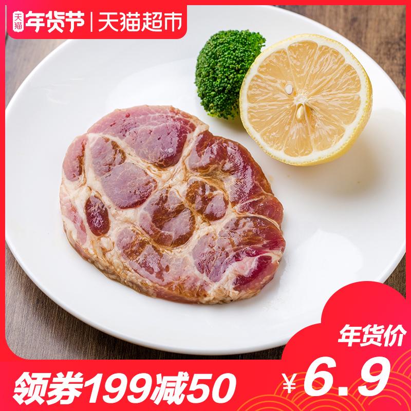 金锣原味猪排80g 猪肉 快餐速食