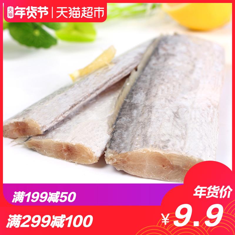 鲜美来东海带鱼600g 海鲜水产鲜活捕捞急冻