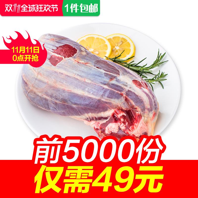 恒都巴西牛腱子1kg 牛肉