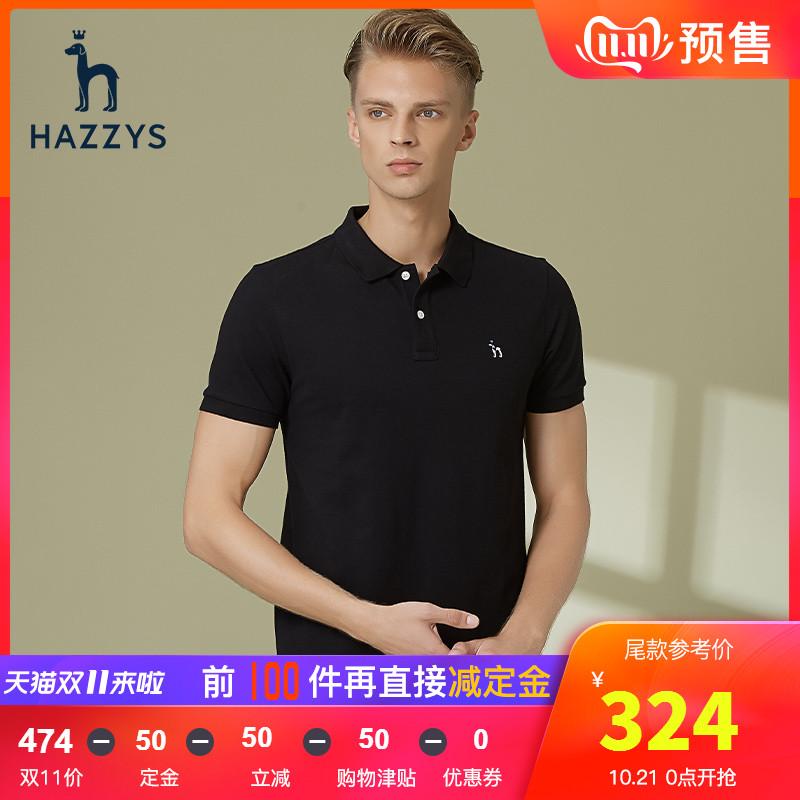 Hazzys哈吉斯春夏新品男士休闲T恤修身时尚上衣Polo衫短袖纯色棉