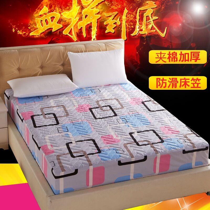 夹棉加厚床笠床罩单件床垫套防滑席梦思防尘保护套1.5/1.8m透气