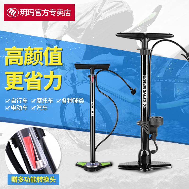 自行车打气筒家用内置高压充气筒电动摩托车汽车多功能打气筒便携