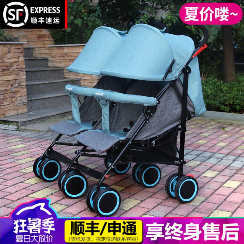 夏季双胞胎婴儿推车轻便折叠可坐可躺伞车保暖冬双人龙凤手推童车