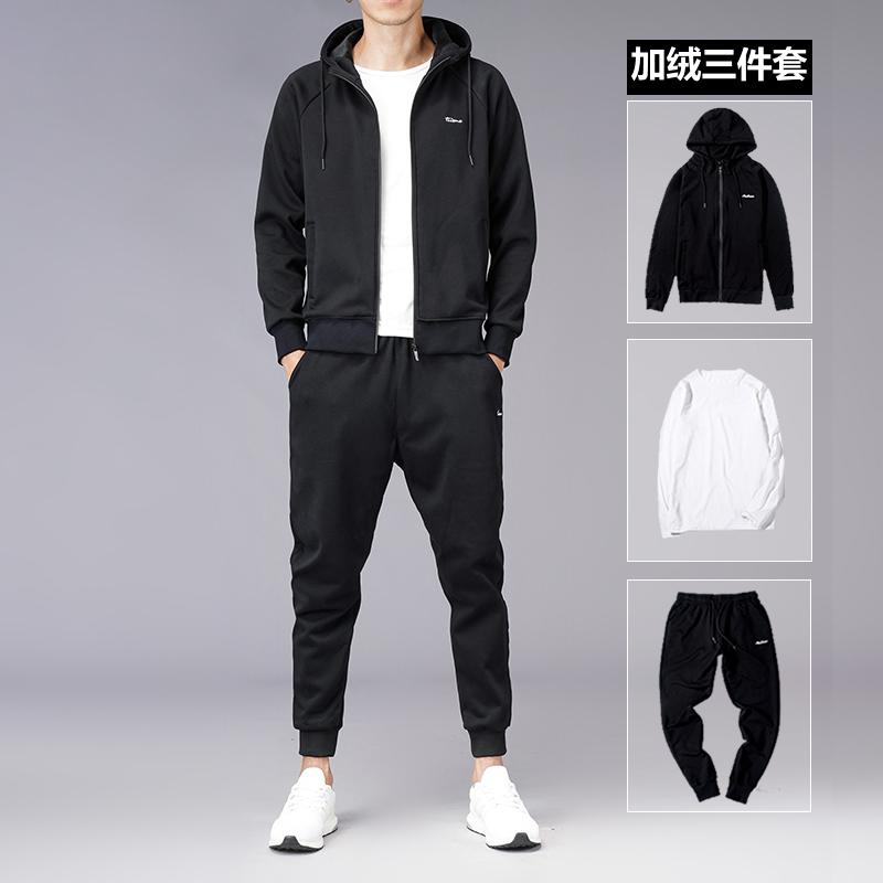 男士外套春秋装韩版潮流修身帅气运动休闲秋季一套衣服男装三件套
