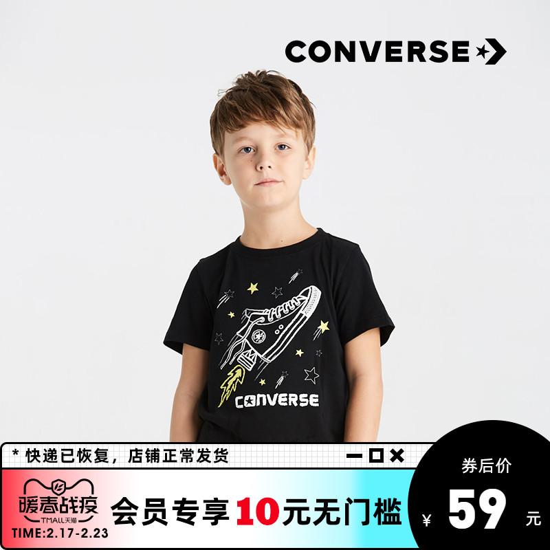 Converse匡威童装 黑白2色鞋子图案纯棉短袖T恤 男童夏季