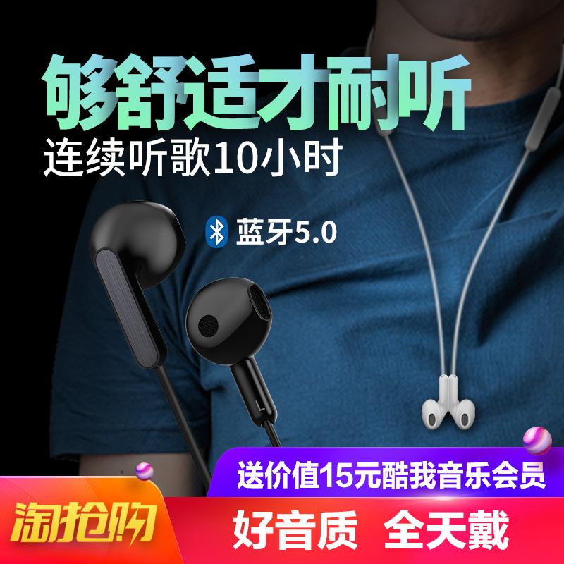 酷我K3半入耳式蓝牙耳机运动跑步无线双耳音乐耳塞苹果安卓通用型