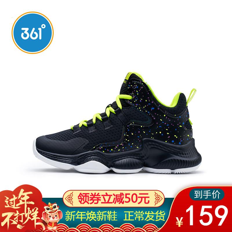 361童鞋 儿童篮球鞋青少年2019新款冬季减震中大童球鞋男童运动鞋