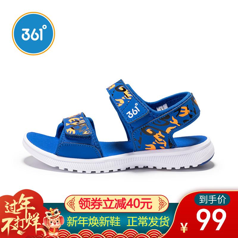 361童鞋男童运动凉鞋361度女童沙滩鞋夏款正品清仓中大童儿童鞋子