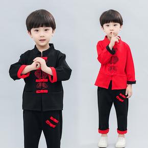 男童唐装春秋款中国风童装宝宝复古中式民族风汉服儿童刺绣套装