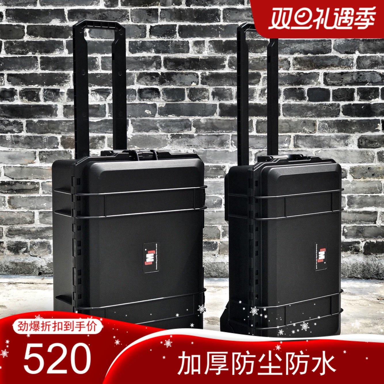 杰迈防震安全收纳单反相机箱子防护数码镜头防潮箱摄影器材行李箱